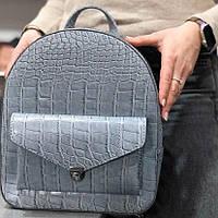 Модный женский рюкзак на два отделения серо-голубой