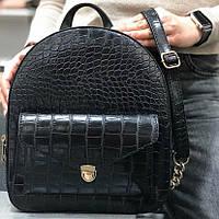 Модный женский рюкзак на два отделения черный