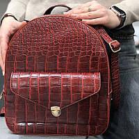 Модный женский рюкзак на два отделения красный