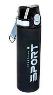 Бутылка-поилка спортивная ST01474 750 мл, черно-серая, фото 1