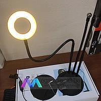 Кольцевая лампа держатель для телефона и микрофона настольная светодиодное Live Stream маленькая селфи кольцо
