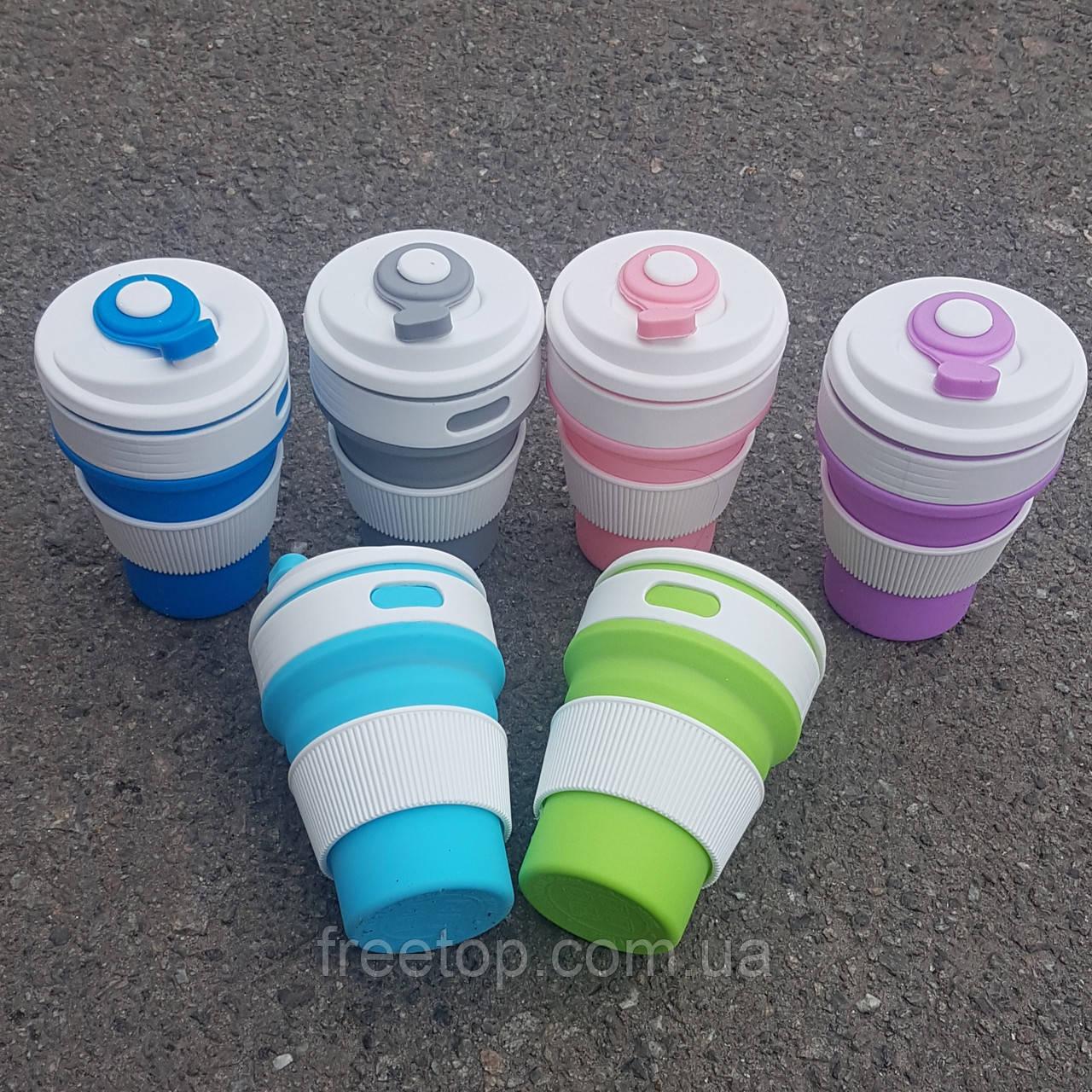 Складаний силіконовий склянку Eco cup 350 мл (чашка, кружка Еко кап)