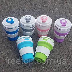 Складной силиконовый стакан Eco cup 350 мл (чашка, кружка Эко кап)