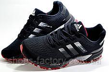 Бігові кросівки в стилі Adidas Marathon TR 2020, Dark Blue, фото 3