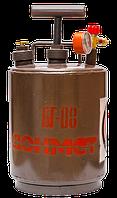 Бачок БГ-08-ДМ