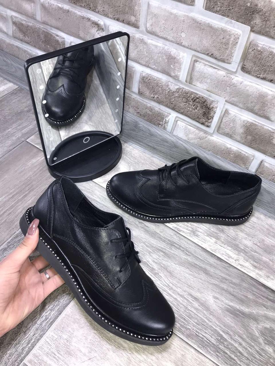 Туфли Оксфорд из натуральной кожи