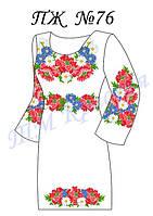 Заготовка под платье для вышивки бисером или нитками №76