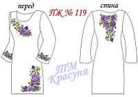 Заготовка под платье для вышивки бисером или нитками №119
