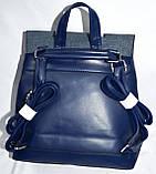Женские рюкзаки, портфели городские и молодежные с клапаном 24*27 см (беж, пудра, персик), фото 3