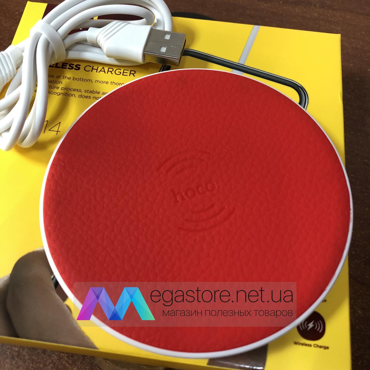 Беспроводная зарядка Hoco CW14 Round Wireless Charger портативное зарядное устройство для телефона красное