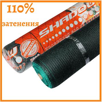 Сетка затеняющая-заборная (110 г/м2 плотность) 110 х 1 х 10