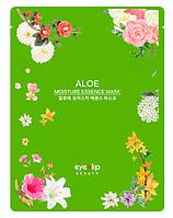 Увлажняющая тканевая маска Eyenlip Moisture Essence Mask Aloe (с экстрактом алоэ)