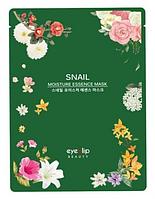Увлажняющая тканевая маска для нормальной и комбинированной кожи Eyenlip Moisture Essence Mask Snail