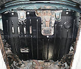 Защита картера двигателя и кпп Mitsubishi Colt VIII 1996-, фото 6