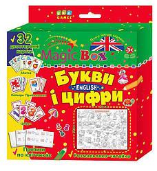 Книга Magic box. Букви і цифри. English, Ула, 650818