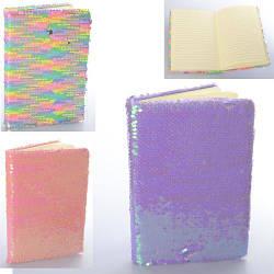 Блокнот с  пайетками, 3 цвета, MK3191