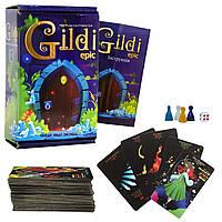 """Карточная, настольная игра """"Gildi Epic"""", 30467"""