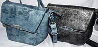 Женские молодежные клатчи из кожзама с клапаном 20*16 см (голубой и графит)