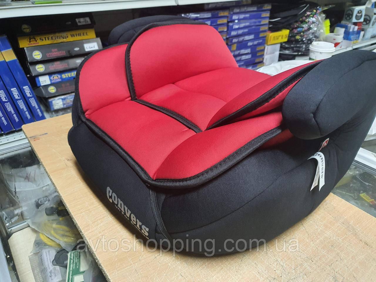 Бустер CONVERS 9-36 кг, група 1,2,3. Якість! Дитяче автокрісло! крісло в авто, бустер!
