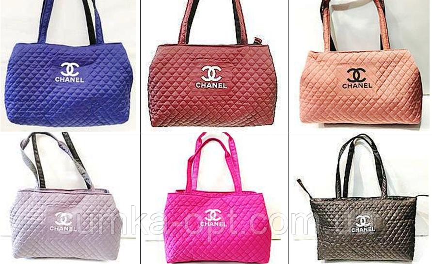 Стеганные женские сумки Chanel оптом (6 цветов)40*55см