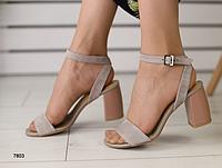 Босоножки визон замшевые на каблуке, 38 размер