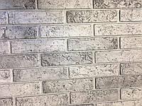 Стеновые декоративные панели ПВХ Грейс (Grace) - КИРПИЧ СЕРЫЙ  971х498 мм от производителя