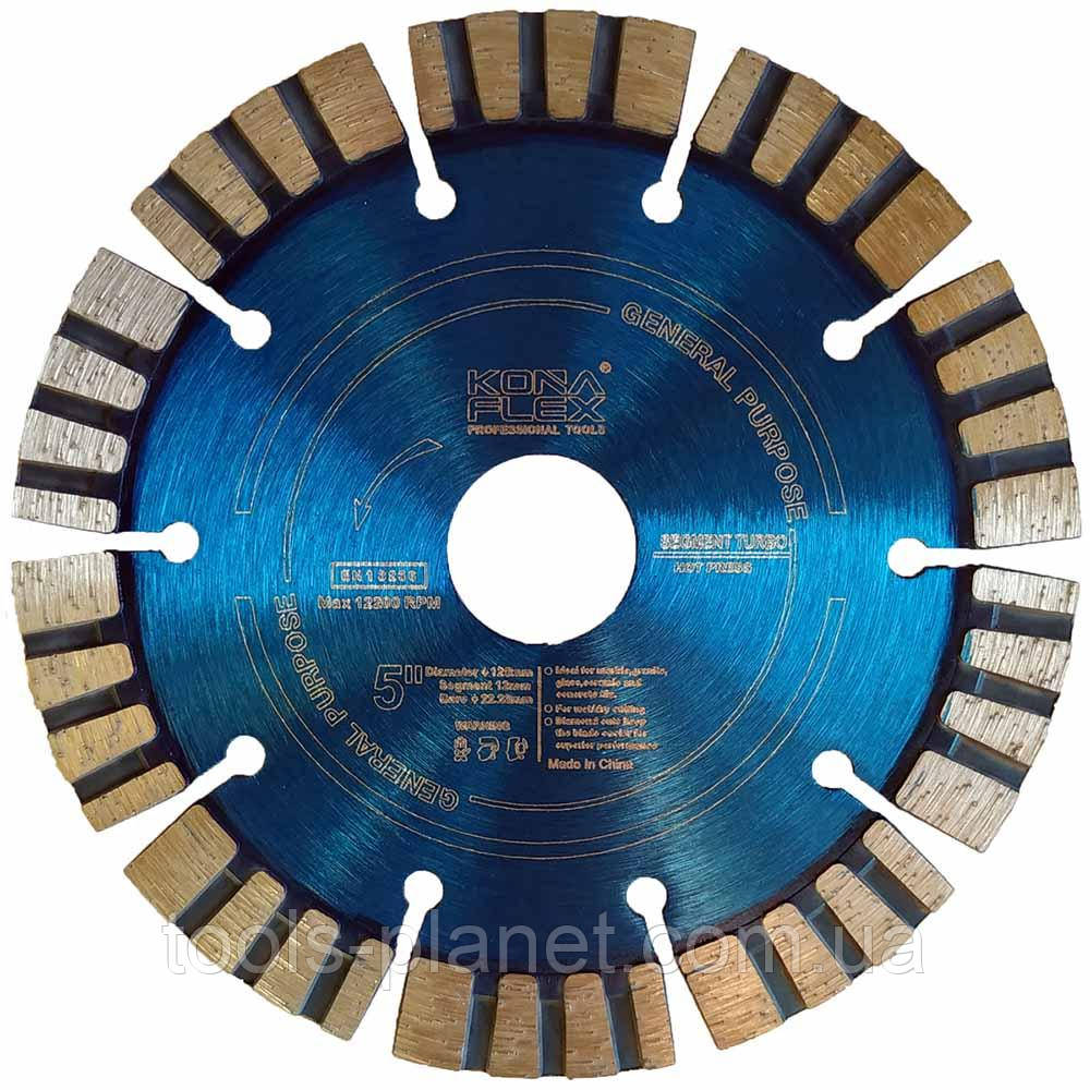 Алмазный диск по бетону Kona Flex 125 х 2,5 х 12 х 22,2 Segmented Turbo