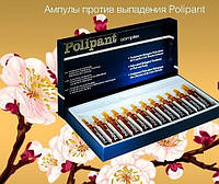 Средство от выпадения волос в ампулах Dikson Polipant Сomplex (12 шт. по 10 мл)
