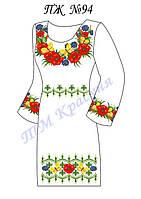 Заготовка под платье для вышивки бисером или нитками №94