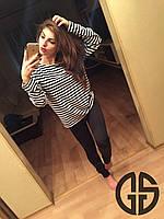 Женский стильный костюм - Морячек 42-46