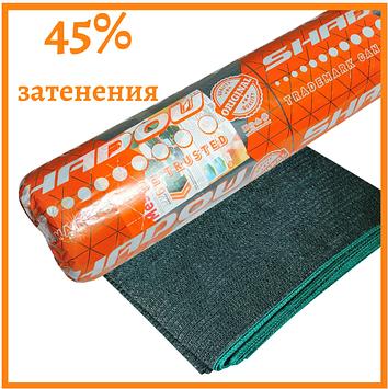 Сетка затеняющая пакетир. (45% затенения) 45 х 3 х 10