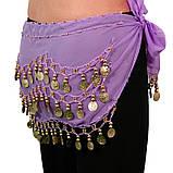 Пояс восточный женский для танцев живота с монетками с монетками сиреневого цвета, фото 2