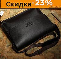 Стильный мужской портфель для документов