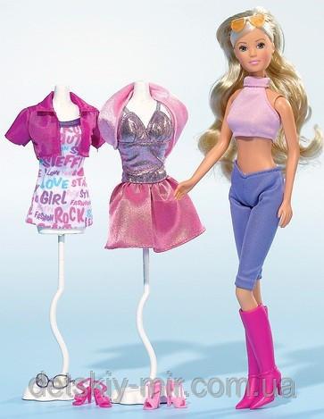 Кукла Steffi и ее Модный Гардероб