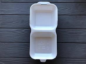 Ланч-бокс HB6 одноразовый белый 150x150x70 мм.