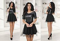 Платье комбинированное с кожей 328