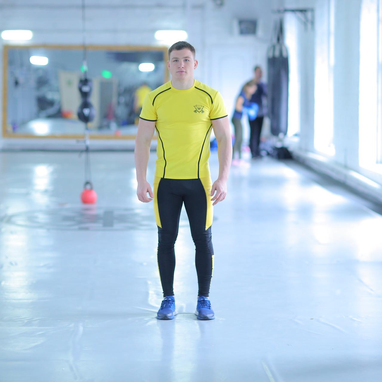 Мужская спортивная футболка fitU Glory yellow FitU