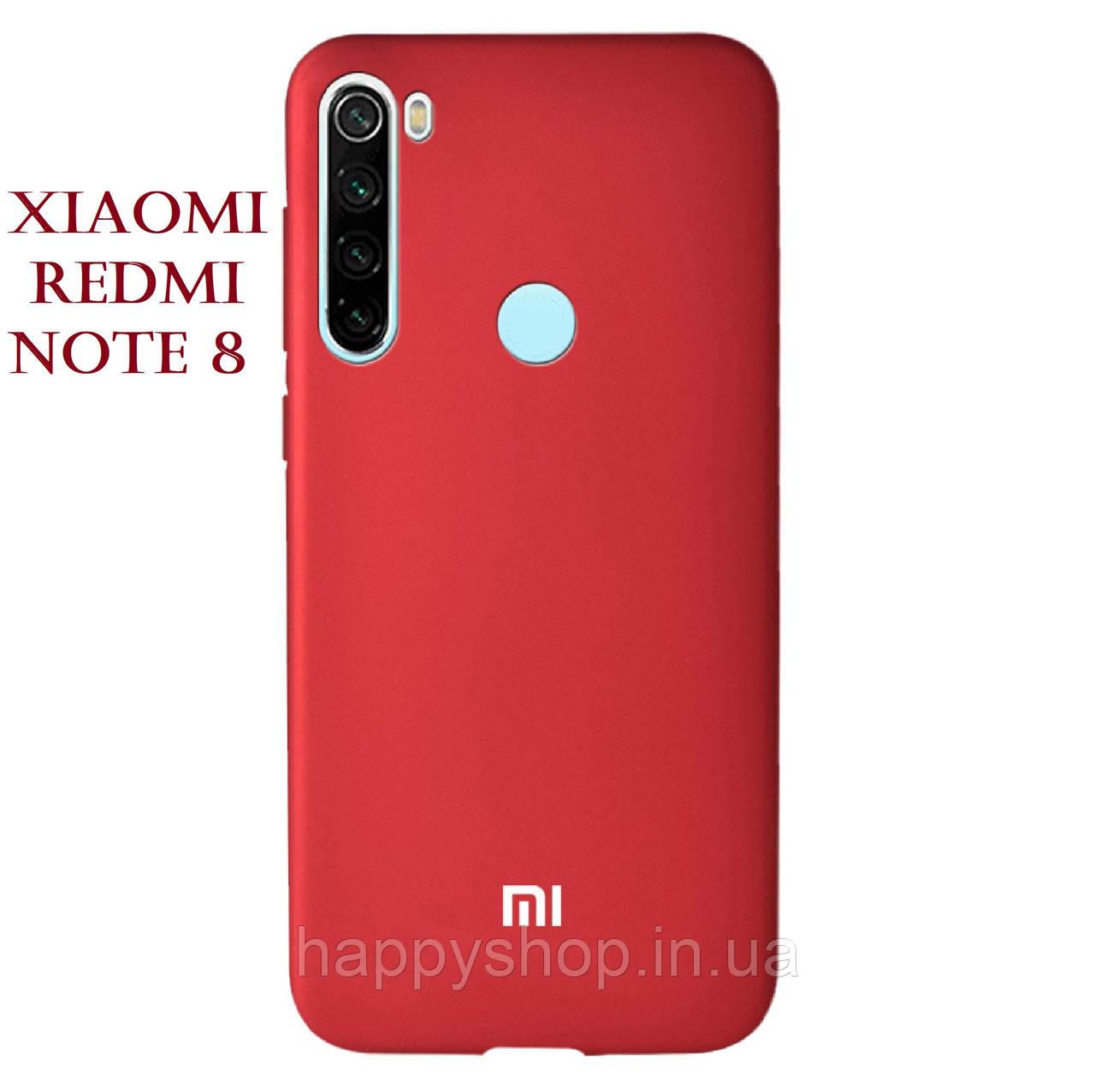 Чохол-накладка Soft-touch logo series для Xiaomi Redmi Note 8 (Червоний/Dark Red)