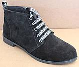 Ботинки женские на байке замшевые от производителя модель БД300-1, фото 2