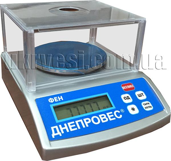 Купить весы лабораторные ФЕН-300Л (0,01 грамм) в Украине