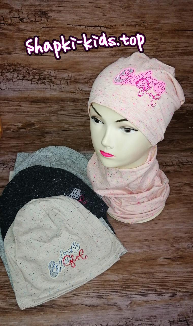 Комплект для девочки (шапка и хомут) Fido 825 Польская трикотажная шапка Размер 50-54 см