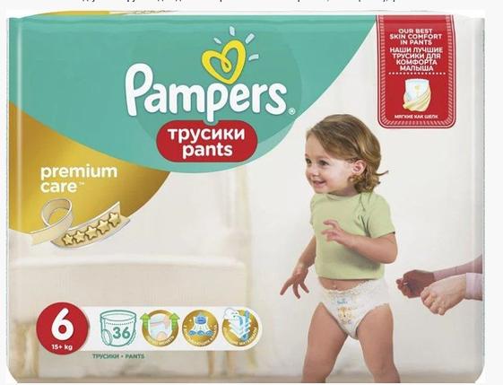 """Подгузники - трусики для детей """"Pampers, фото 2"""