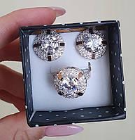 Серебряный набор серьги и кольцо с золотыми напайками 152у