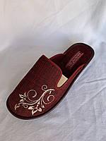 Тапочки жіночі БЕЛСТА, закриті, 6 пар в упаковці,004 Україна/ купити тапочки оптом
