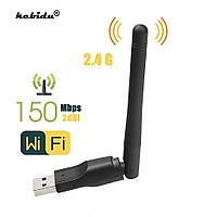 Антенна адаптер Wi Fi MT7601, RT5370, RT7601,