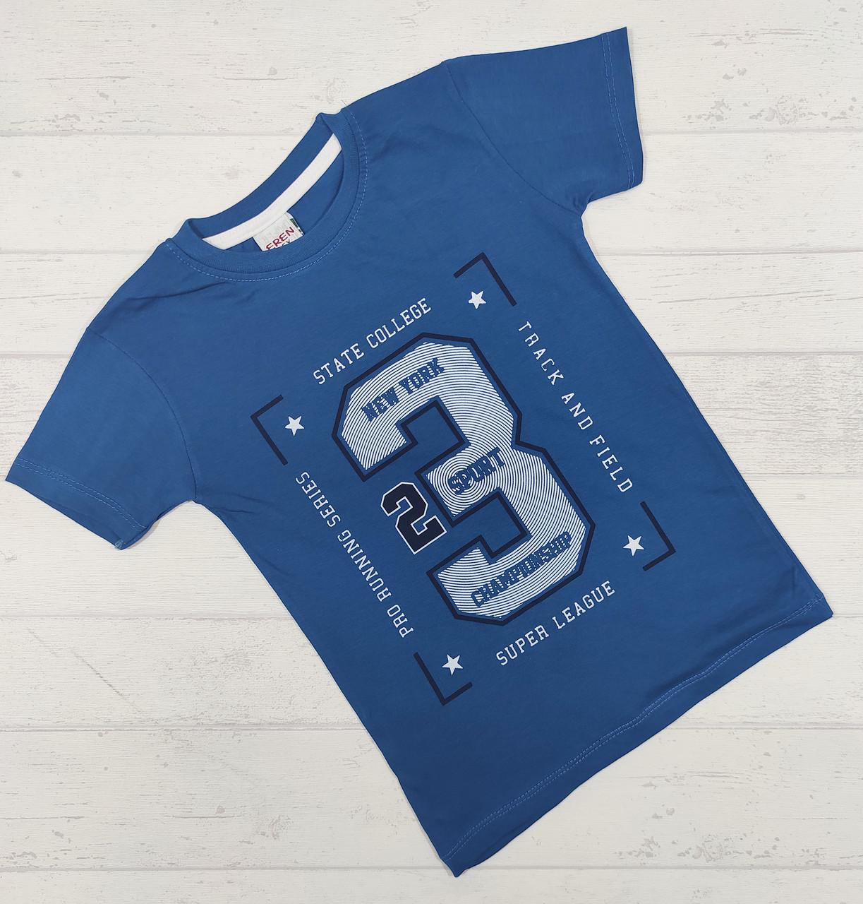 Детская футболка для мальчиков 9,10,11,12 лет.