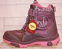 Зимние ботинки Coslike