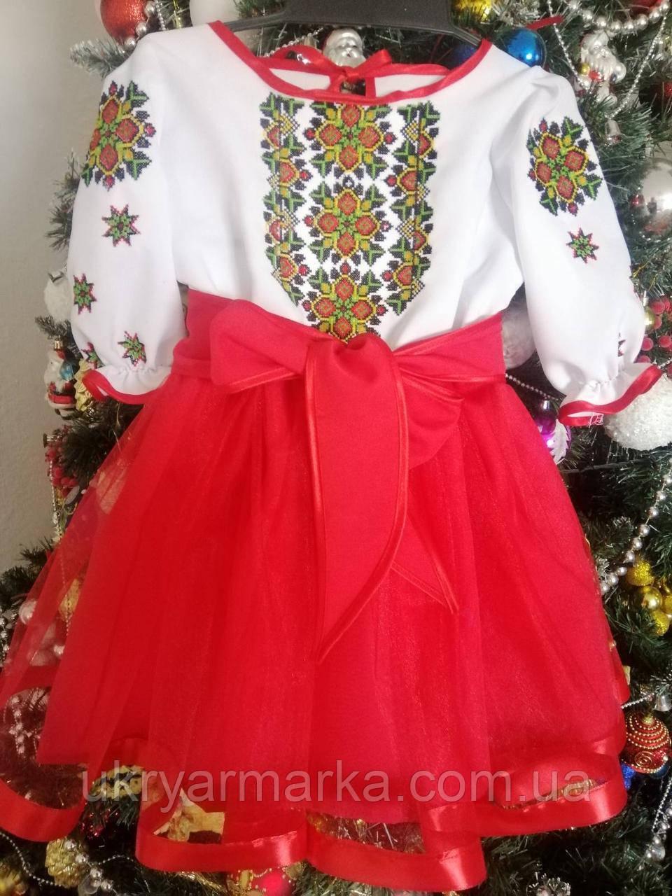 """Вишите дитяче плаття """"Маруся"""""""