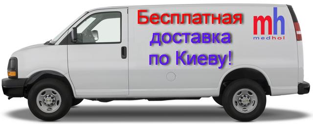 Бесплатная доставка тонометров по Киеву