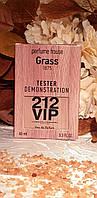 Тестер Carolina Herrera 212 VIP 60 ml in wood (реплика)